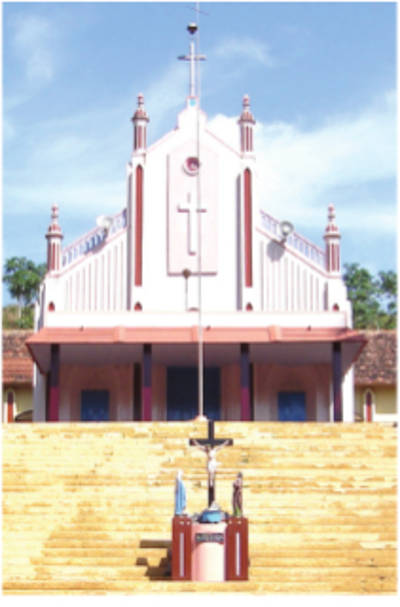 Holy Family Forane Church, Rajapuram, Kanhangad