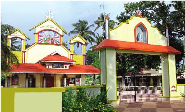 St. Anne's Knanaya Catholic Church Charamangalam