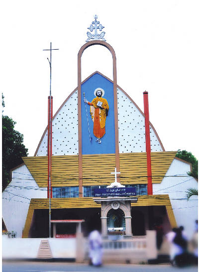 St. Thomas Knanaya Catholic Church Kuruppunthara