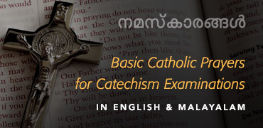 Prayers for Catechism Examination